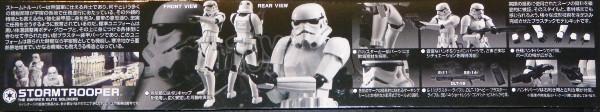 stormtrooper bandai model kit 3