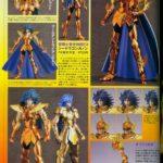 Kanon Dragon des Mers Myth Cloth EX encore des images