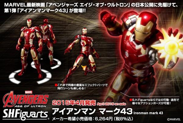 ironman-ark43-avengers