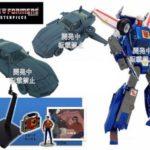 Transformers MP-25 Tracks: Nouveaux visuels