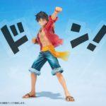 Luffy – Figuarts Zero 5th Anniversary Edition