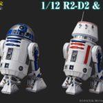 Bandai – Star Wars : images presse R2-D2 et R5-D4