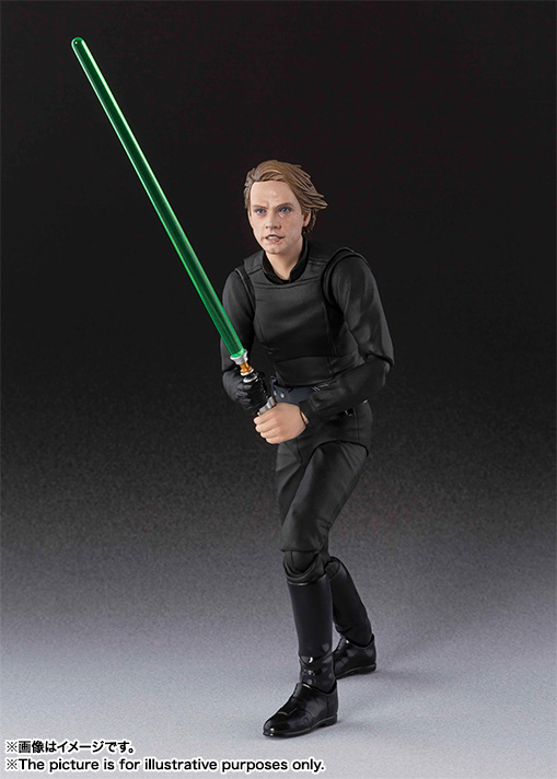 S.H.Figuarts Luke Skywalker (Episode VI)