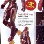 Avengers AoU : SH Figuarts fait fuiter Iron Man Mark XLV