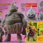 Boo Dimension Of DragonBall