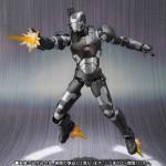 S.H.Figuarts War Machine Mark II – Age Of Ultron