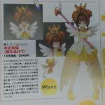 S.H.Figuarts Kinomoto Sakura (Angel Crown Ver.)