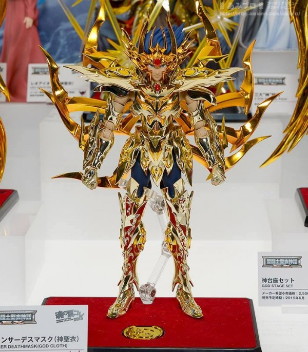 Cancer Soul of Gold Myth Cloth Ex