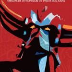 The Art of Anime : expo sur l'histoire du DA japonais