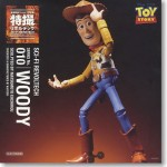 Review - Revoltech - Woody