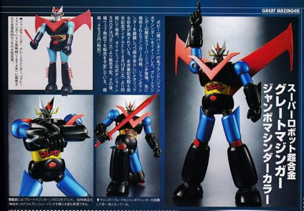 great Mazinger retro  jumbo shogun