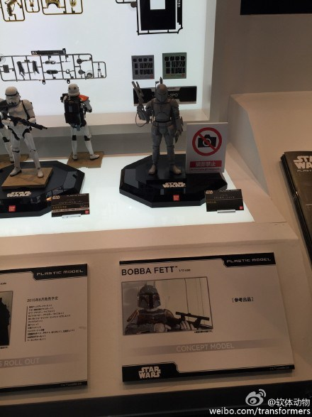 Boba Fett Bandai-Star-Wars-Model-Kit