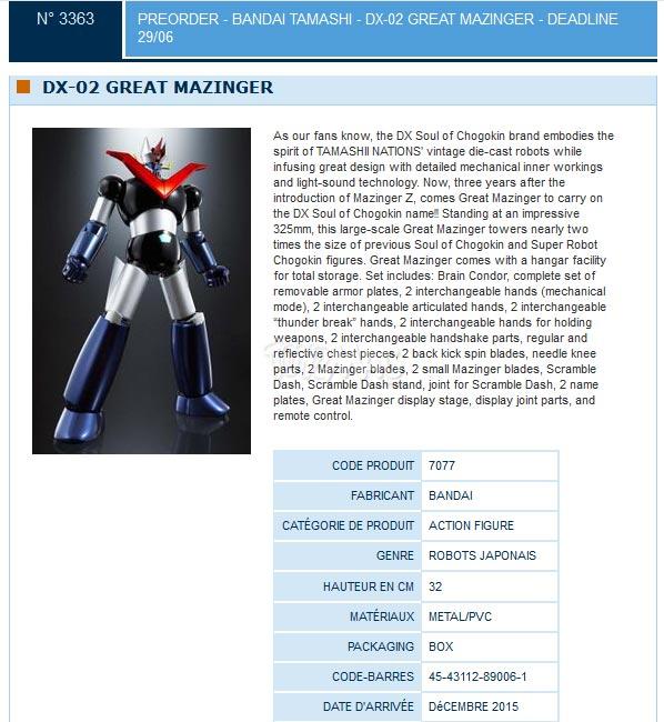 DX Great Mazinger