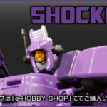 Review – Transformers Cloud – Shockwave