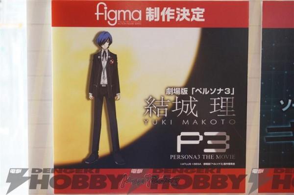 10-figma-08