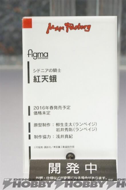 10-figma-33