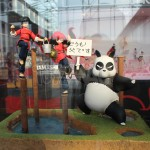Japan Expo 2015 : S.H.Figuarts Ranma 1/2 – Tamashii Nations