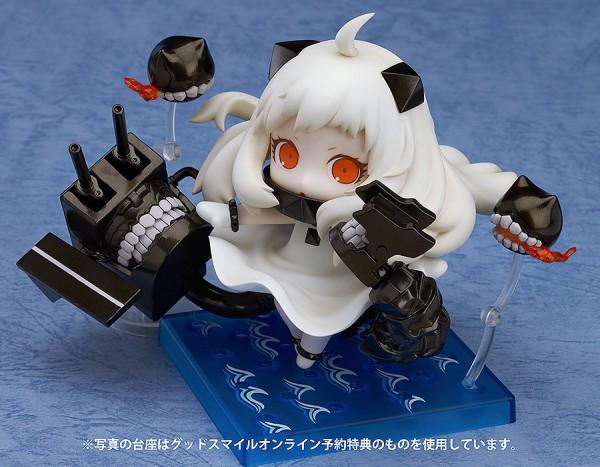 Nendoroid Northern Princess