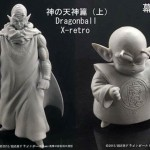 Dragon Ball X-Retro : Piccolo et Kami