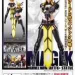 Magik ARTFX+ premières images