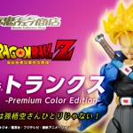 Review – S.H.Figuarts – Trunks