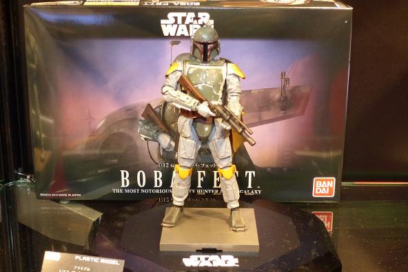 Bandai-Star-Wars-Boba-Fett