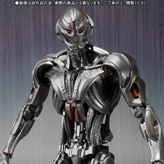 S.H.Figuarts Ultron Prime