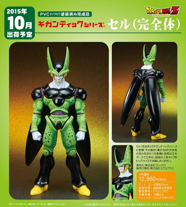 XPLUS Perfect Cell