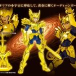 Saint Seiya Soul Of Gold : Aiolia armure d'ODIN annoncé