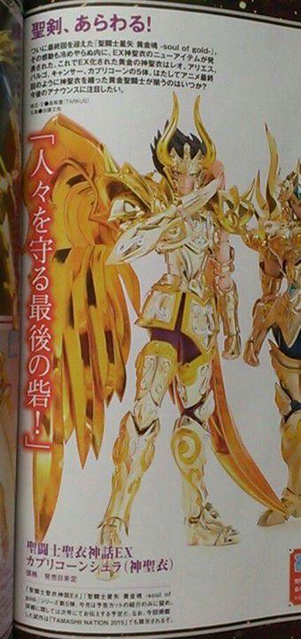 Shura du Capricorne MCex Soul Of Gold