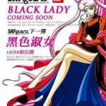 Rumeur : S.H.Figuarts Black Lady – Sailor Moon