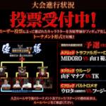Banpresto Figure Colosseum Zoukeio 5 – One Piece