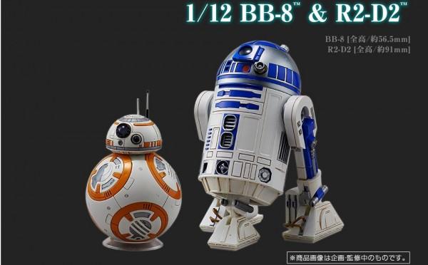 bandai-r2-bb8