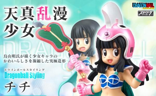 chichi edition limitée Shokugan BANDAI