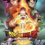 Manga Story maintient de la séance de dédicace Dragon Ball Z