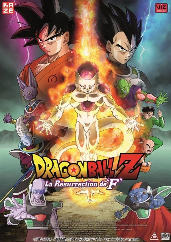 dedicace manga story DBZ