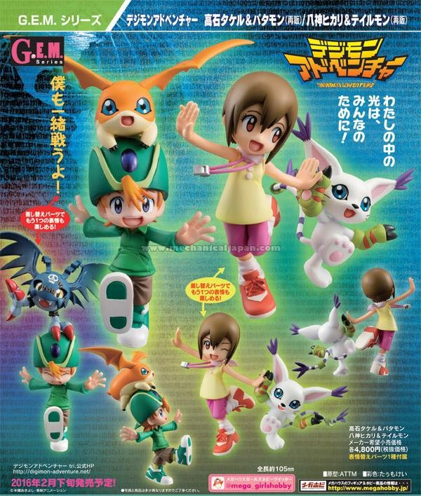 megahouse catalogue 02 2016