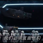 Une bande-annonce chinoise pour Star Wars