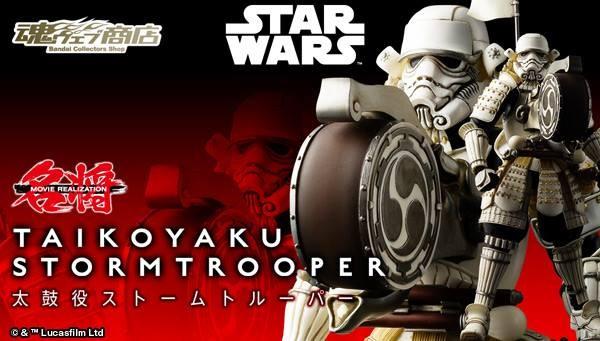 Taikoyoyaku Stormtrooper Star Wars Movie RealiZation