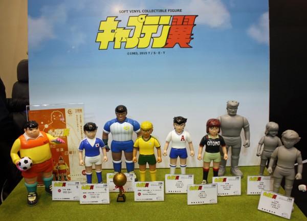 Catpain Tsubasa par Koushoudo
