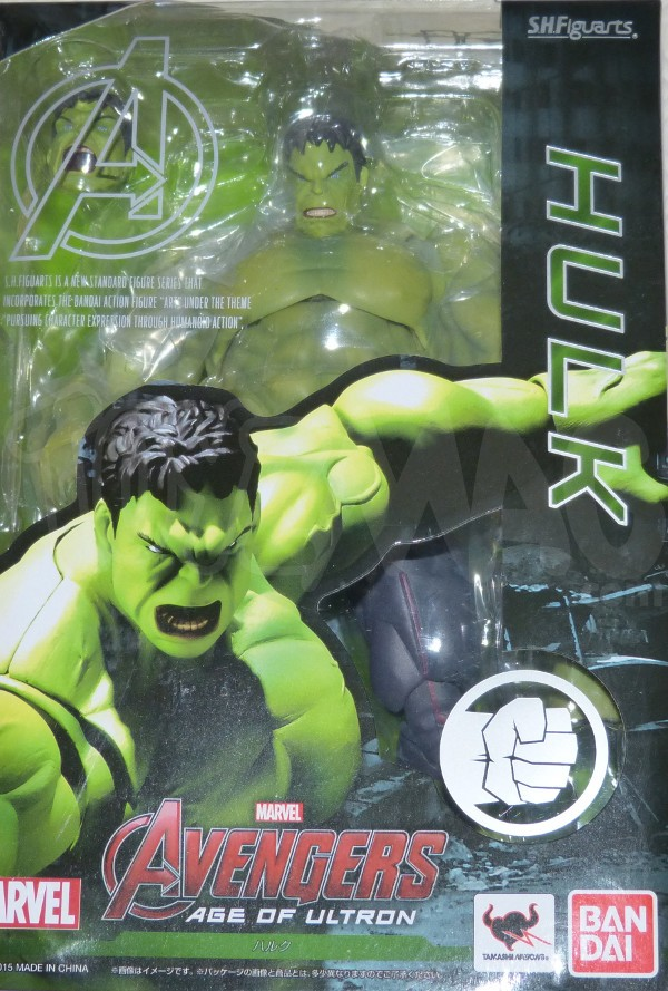 SH-figuarts-avengers2-hulk-1