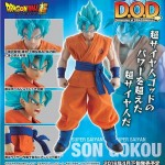Son Goku SSGSS – D.O.D de Megahouse