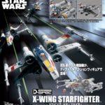 STAR WARS Variable Action D-Spec par MegaHouse
