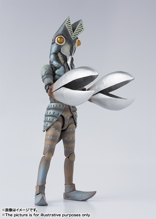 SHFiguarts Baltan  Alien - ULTRAMAN