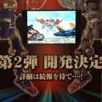 Wonfest2016 Takara Tomy : Diaclone Reboot Dia-battles Version 2