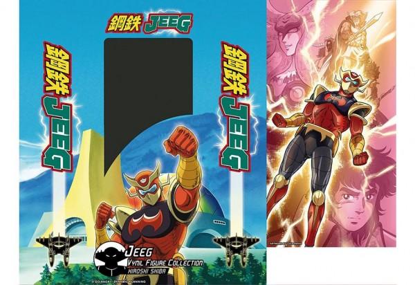 Packaging de Hiroshi / Kotetsu Jeeg Change Cyborg de HL Pro