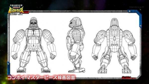 Transformers: Beast Wars Master Piece Optimus Primal