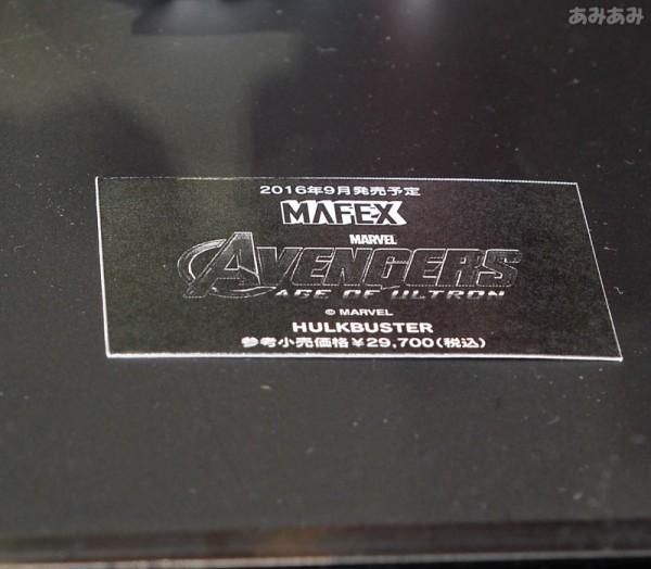 MAFEX Hulkbuster