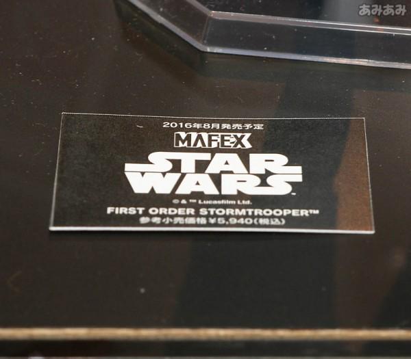 MAFEX star wars