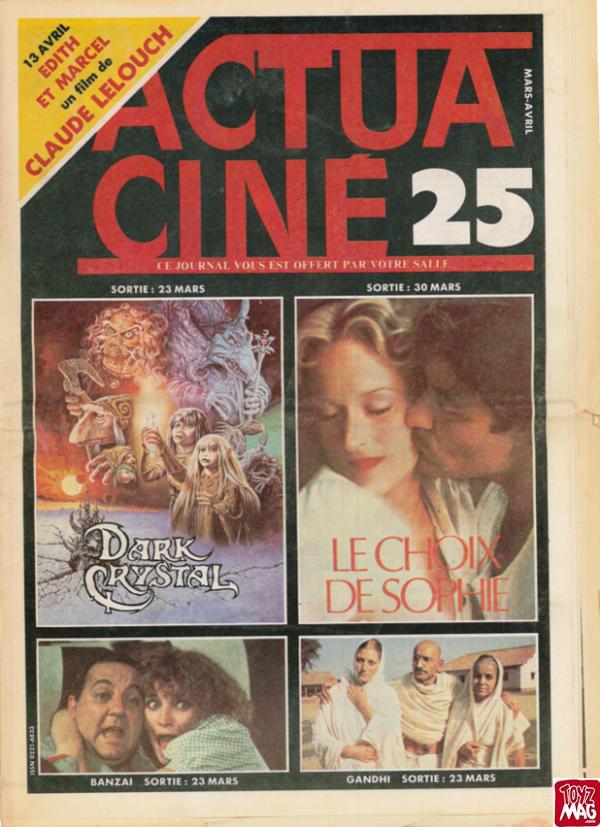 actua cine 25
